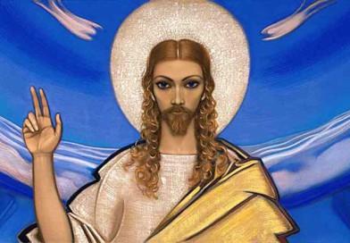 Индийские годы Иисуса